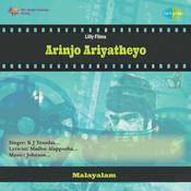 Arinjo Ariyatheyo Songs