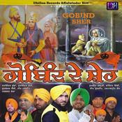 Gobind De Sher Songs