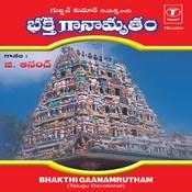 Bhakthi Gaanamrutham Songs