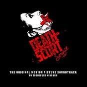 Death-Scort Service (Original Motion Picture Soundtrack) Songs