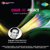 Golden Momemts - Talat Mahmood - Tujh Mein Jo Baat Hai  Vol 4 Songs