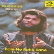 Bale Ne Rahe Rahe - Hans Raj Hans Songs