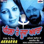 Pehla Te Dooja Akhada Songs