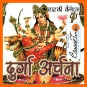 Durga Archna Songs