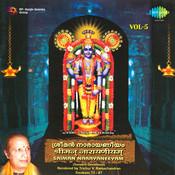 Srimannarayaneeyam By Trichur V Ramachandran Vol 5 Songs