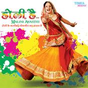 Holi Hai Songs