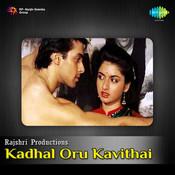 Kaadhal Oru Kavithai Songs