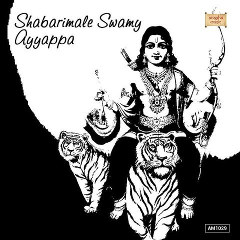 Shabarimale Swamy Ayyappa Songs Download: Shabarimale