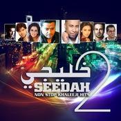 Khaleeji Seedah 2 Songs