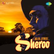 Sheroo Songs