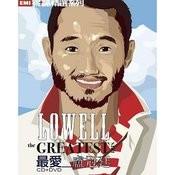 The Best Of EMI AV series - Lowell Lo Songs