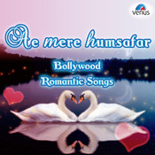 Ae Mere Humsafar Song