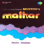Malhar Songs