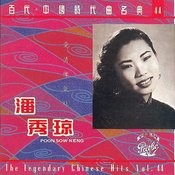 Ai Qing Xiang Qi Qiu Songs