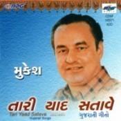 Tari Yaad Satave (gujarati Geeto) - Mukesh Songs