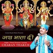 Jai Mata Di Songs Download: Jai Mata Di MP3 Punjabi Songs