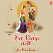 Shiv Vivah Katha MP3 Song Download- Shiv Vivah Katha (Katha Sangrah) Shiv  Vivah Katha Song by Debashish Dasgupta on Gaana.com