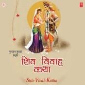 Shiv Vivah Katha Mp3 Song Download Shiv Vivah Katha Katha Sangrah