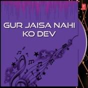 Gur Jaisa Nahi Ko Dev Songs