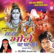 Har Har Bhole Ghar Ghar Bole Songs