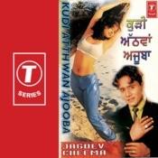 Kudi Aathwan Ajooba Songs