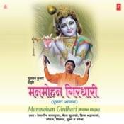 Manmohan Girdhari Songs