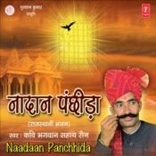 Nadan Panchhida Songs