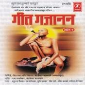 Geet Gajanan Part-1 Songs