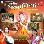 Prachin Prabhatiya Songs