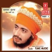 Saakhi Rani Maini Songs