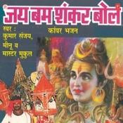 Sawan Main Darshan Kiya Hai Song