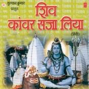Bhole Shankar Ki Mahima Song