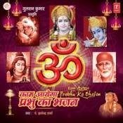 Kaam Aayega Prabhu Ka Bhajan MP3 Song Download- Kaam Aayega