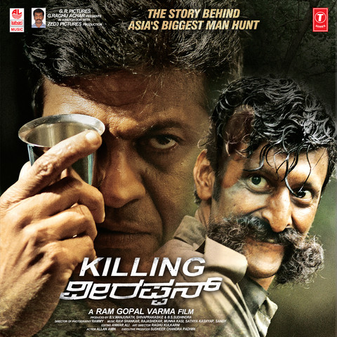 Kannada Veerappan Movie Hd Video Songs Download