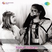 Ratha Thilakam Songs
