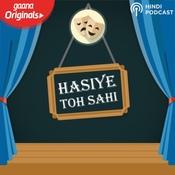 Hasiye Toh Sahi Songs
