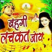 Chali Amma Hali Ho Hali Song