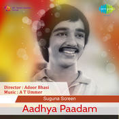 Aadhyapadam Songs