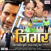 Download mp3 jug jug jiya tu lalanwa lal bhaila ho | used ipods.