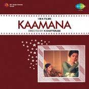 Kaamana Songs