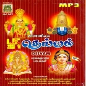 Deivam Songs