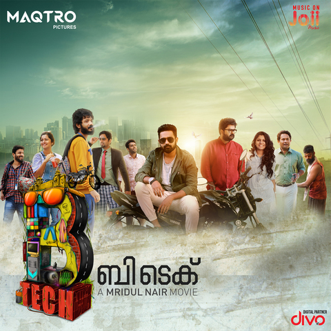 latest malayalam movie songs 2018 mp3 download