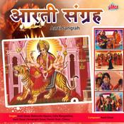 Aarti Utaro Maa Ni Aarti Utaro (Khodiyar Aarti) Song