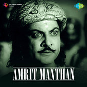 Amrit Manthan Songs