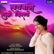Laibhari Tuz Disana Laxman Chavan Full Song