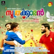 Soothrakkaran Various Artists Full Mp3 Song