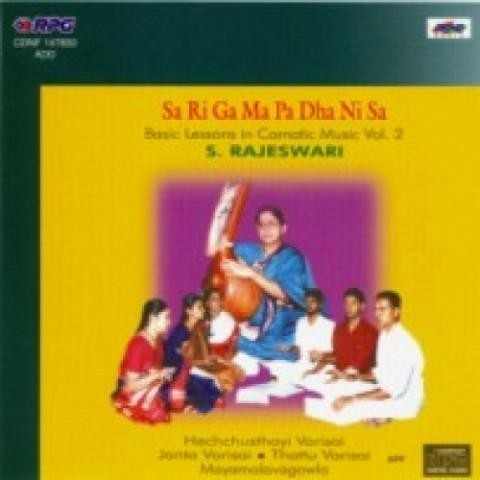 Basic Lessons In Carnatic By S Rajeswari Songs Download: Basic