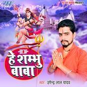 Bhola Rahab Na Song