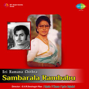 sambarala rambabu telugu movie songs