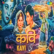 Kavi Songs